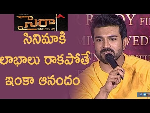 Ram Charan on Sye Raa budget and profits expectations || SyeRaa Teaser launch || #SyeRaaTeaser