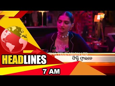 7 AM Headlines  01 Jun  2018   OTV