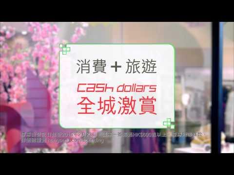 Hang Seng Bank CNY - Hoi