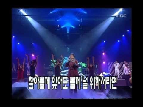 Lim Chang - jung - Again, 임창정 - 그때 또 다시, MBC Top Music 19970802