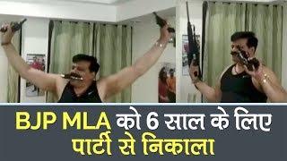 तमंचा लेकर नाचने वाले BJP MLA Pranav Singh Champion को BJP ने 6 साल के लिए पार्टी से निकाला