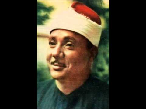 Abdul Basit Surahs Maryam, Takweer, And Qadr video