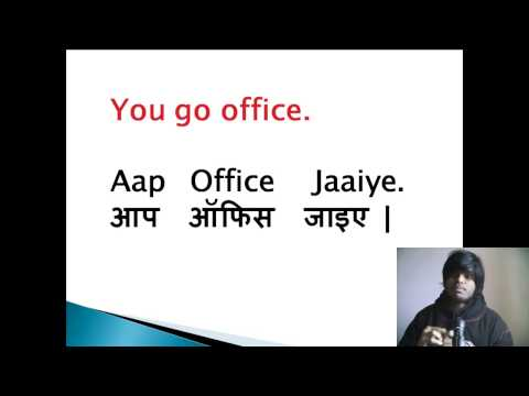 How to Learn Hindi 2 - Learn Hindi Verb, Word,Sentences - Go