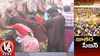 Devotees Throng Inavolu Mallanna Jatara | Warangal District