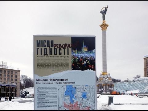 """die neue Infotafel """"Orte der Revolution der Würde. Majdan Nesaleschnosti"""""""
