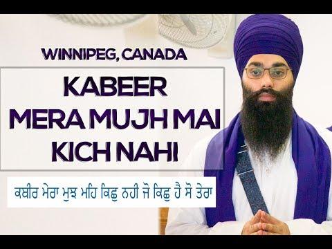 Kabeer Mera Mujh Mah Kich Nahi   ਕਬੀਰ ਮੇਰਾ ਮੁਝ ਮਹਿ ਕਿਛੁ ਨਹੀ   Winnipeg   280617