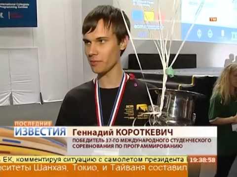 Команда НИУ ИТМО стала пятикратным победителем чемпионата мира по программированию