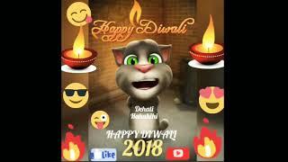 Happy Diwali songs, Diwali funny videos, Happy Diwali Song By Talking Tom, Diwali whats app status