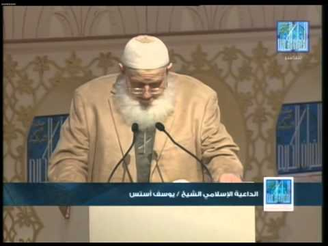 DR SHEIKH YUSUF ESTES USA ISLAMIC PERSONALITY OF THE YEAR AWARD...