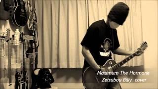 Watch Maximum The Hormone Zetsubou Billy video
