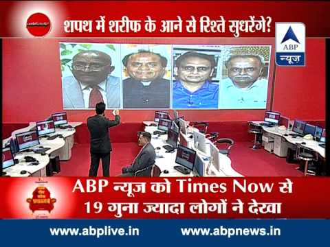 ABP News debate: Will Pak PM attend Modi's swearing-in ceremony in India ?