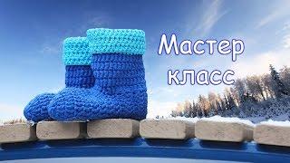 Мастер-класс по вязанию тапочек-сапожек крючком 3. How to crochet home slippers, boots 3