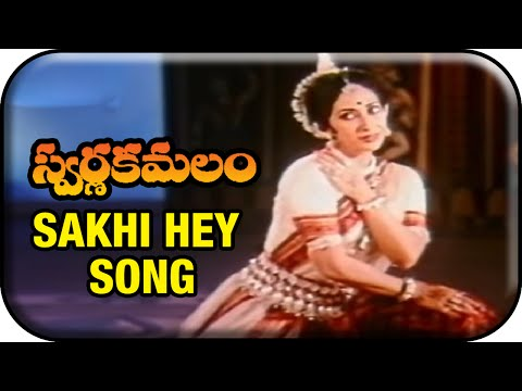 Swarnakamalam Movie Songs - Sakhi Hey Song - Venkatesh Bhanupriya...