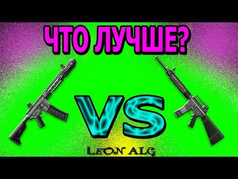 ЧТО ЛУЧШЕ? M16A3 VS SAI GRY AR-15!