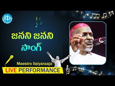 Janani Janani Song - Maestro Ilaiyaraaja Music Concert 2013 - Telugu - New Jersey, Usa video