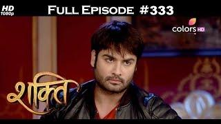 Shakti - 1st September 2017 - शक्ति - Full Episode