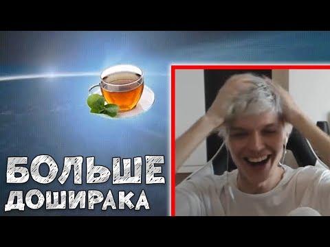 Лололошке задонатили 5.000 рублей на ДОШИРАК