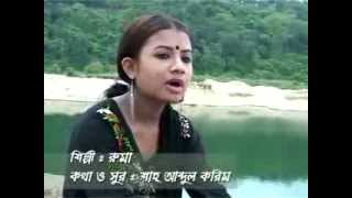 keno piriti baraila bangla song starman060