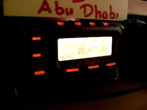 CQ DX of VK6ANC  10M monitor in Abu Dhabi by A65BC