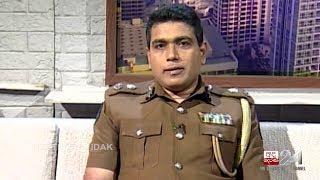 Neethiyata Idak EP 321 DIG Ajith Rohana (05)