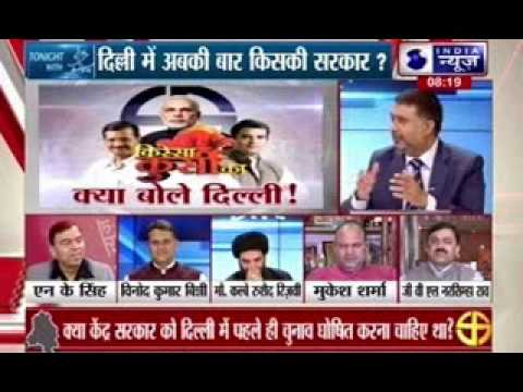 Tonight With Deepak Chaurasia: Whose government in Delhi this time?