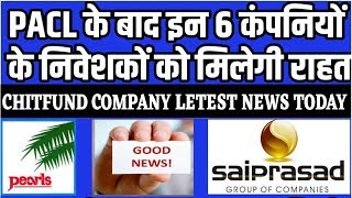 Pacl News Today | Pacl News | Sai Prasad News And More Chit fund Company News