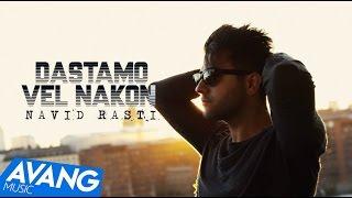 Navid Rasti - Dastamo Vel Nakon OFFICIAL VIDEO HD
