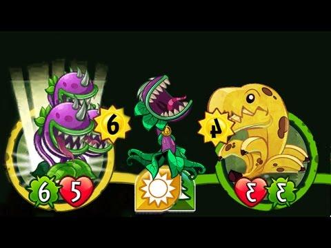 Plants Vs Zombies Heroes Mordiscozilla y Sus Cartas Legendarias
