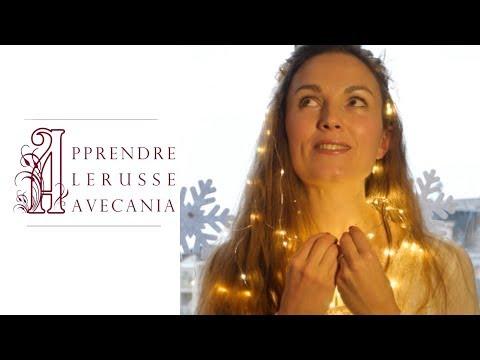 Le petit vocabulaire du sapin de Noël en russe : Ёлка utilisé dans la page Le petit vocabulaire du sapin de Noël en russe : Ёлка