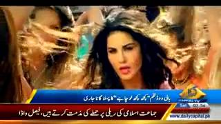 Pakistani media crazy about Sunny leone in bollywood