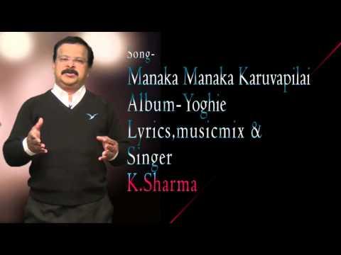 Manakka Manakka Karuvapilaiyai  -  Album Ennaparavai -  By K Sharm video