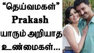Deivamagal Serial Actor Prakash (Krishna) Biography | Prakash Unseen | Deivamagal Krishna Biodata