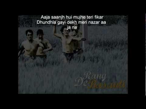 En Kadhale - Duet  - Lukka Chuppi  - Rang De basanti ; Indian...