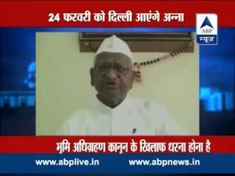 ABP LIVE ll Arvind Kejriwal meets PM Modi