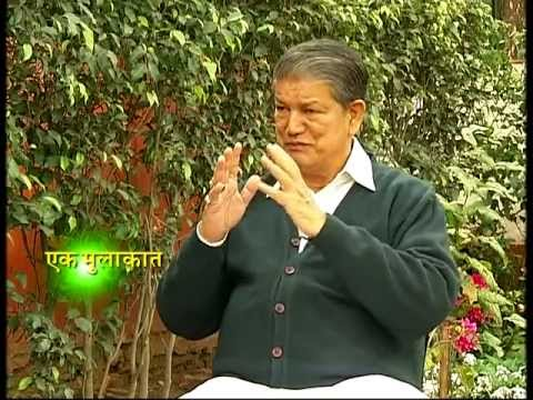 Manoj Tibrewal Aakash Interviewed Mr. Harish Rawat for DD News's Ek Mulaqat