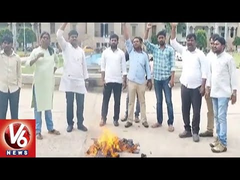 Student Union Leaders Protest Against TRS Govt Over Rahul Meeting In Osmania University | V6 News