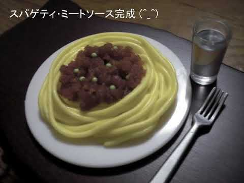 popin' cookin' #1 - Pizza, Spaghetti shaped candy