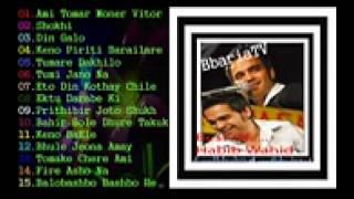 Download Best Of Habib Wahid 2013  Playlist  15 Full Songs 3Gp Mp4