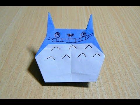 ศิลปะการพับกระดาษ. โทโทโร่