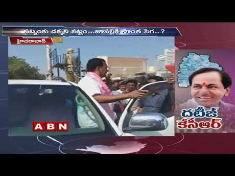 Reasons behind TRS Ex Ministers and Speaker Madhusudhana chary Defeat in Polls | ABN Telugu