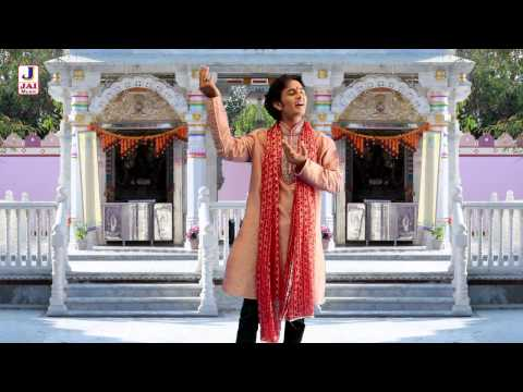 Bheruji Bheruji | Rajasthani New Bhajan | Latest Sundha Mata Bhajan | Rajasthani New Songs 2014 Hd video