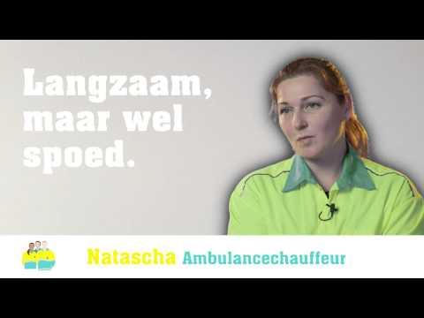 Ambulance in het verkeer (5)