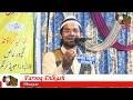 Farooq Dilkash, Nugpur Jalalpur Mushaira, Ek Sham ASAD AZMI Ke Naam, Mushaira Media thumbnail