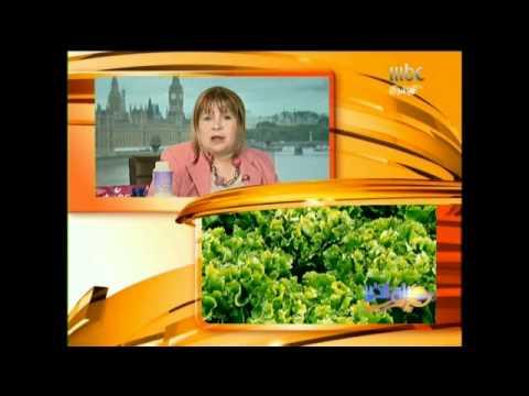 Dr. Najat Al Semawe on MBC TV on 17/07/2011