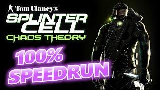 Splinter Cell: Chaos Theory - 100% Speedrun (Expert) [58:26]