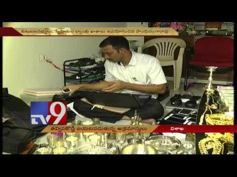 ACB raids on corrupt AP Engineer, money, gold seized - TV9