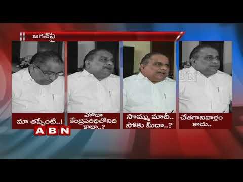 Kapu Leader Mudragada Padmanabham Slams Ys Jagan Over Comments On Kapu Reservations