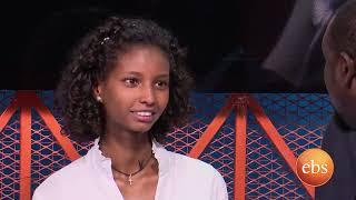 Yebetesebe Chewata Funny Scenes
