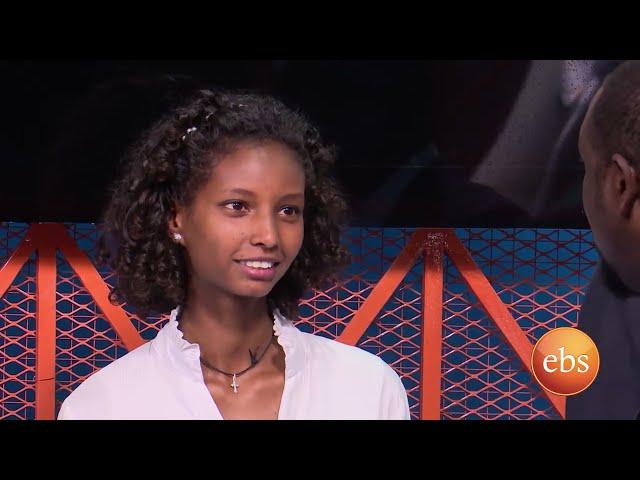 Yebetesebe Chewata Funny Scence