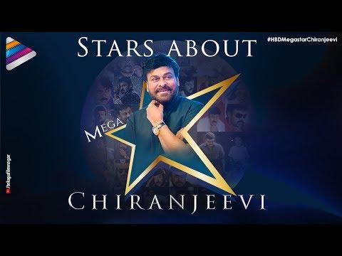 Megastar Chiranjeevi Birthday Special | Tollywood Celebs about Chiranjeevi | Happy Birthday Megastar